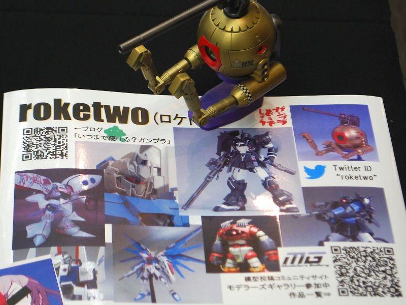 20150208takaishi172.jpg