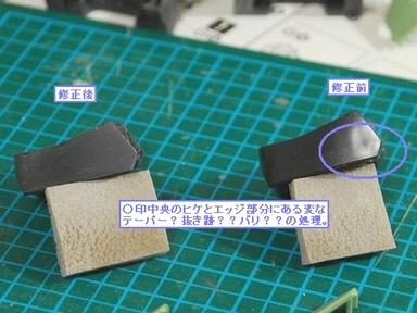 W_MS06F_02.jpg
