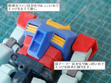 W_RGM79_02.jpg
