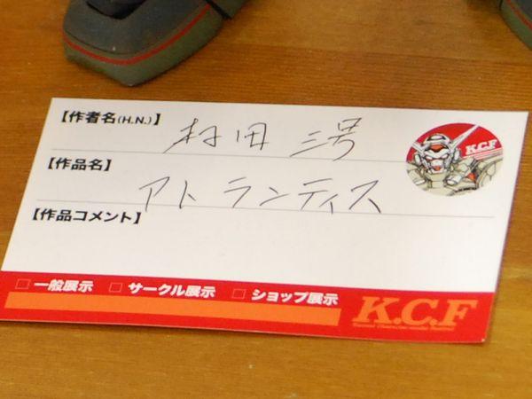 kcf_a_24c.jpg