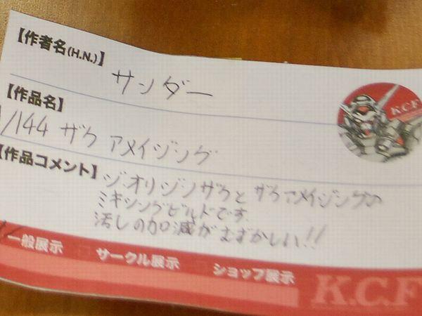 kcf_a_29c.jpg