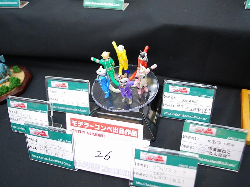 takaishi041.jpg