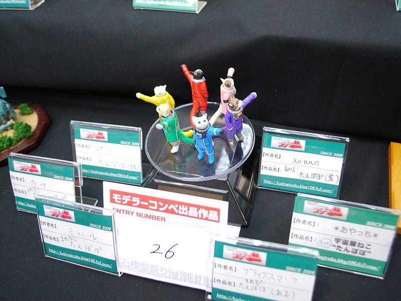 takaishi042.jpg