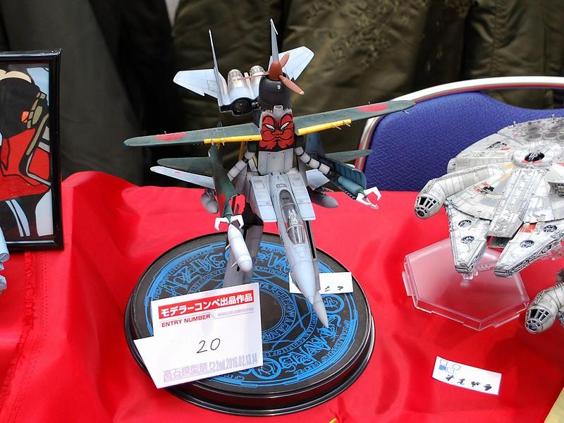 takaishi071.jpg