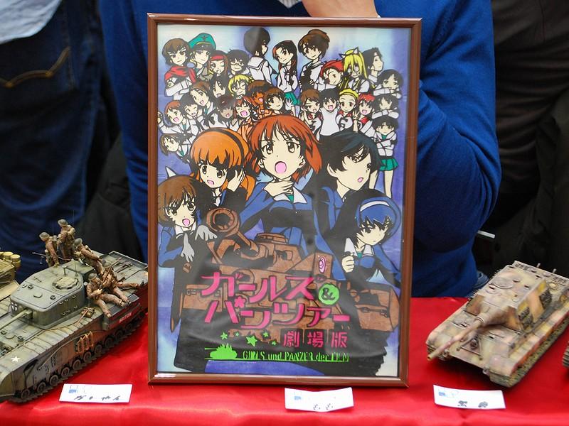 takaishi077.jpg