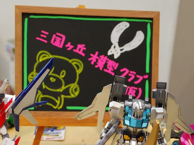 takaishi253.jpg
