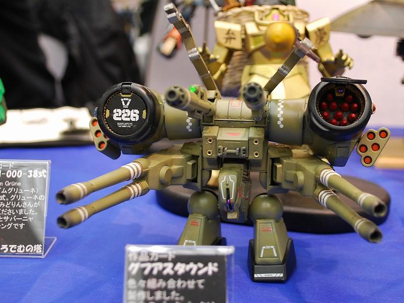 takaishi282.jpg