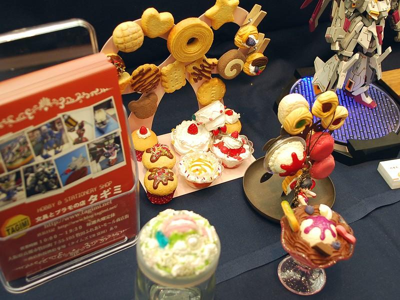 takaishi376.jpg