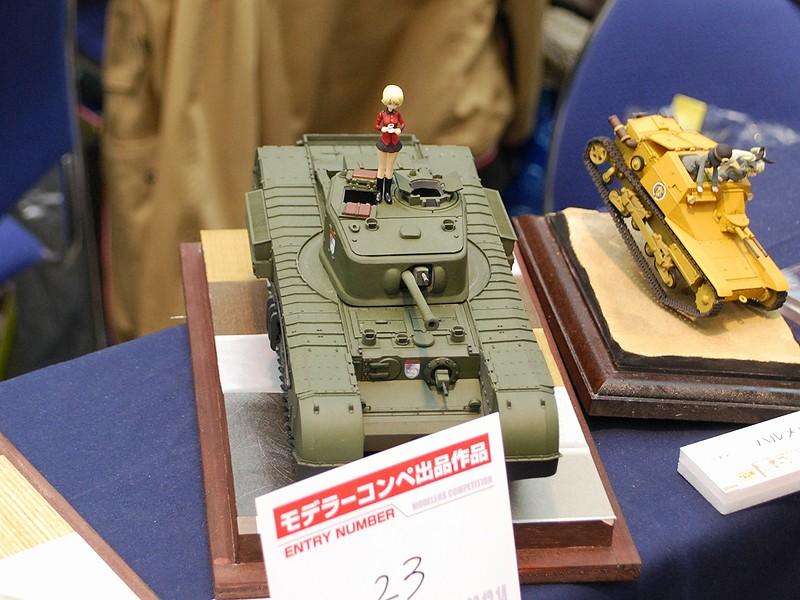takaishi379.jpg