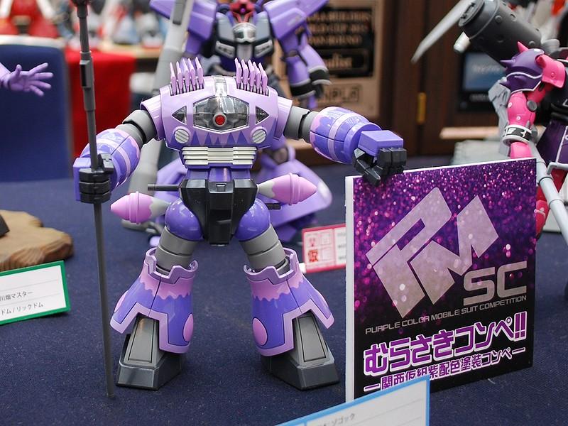 takaishi436.jpg