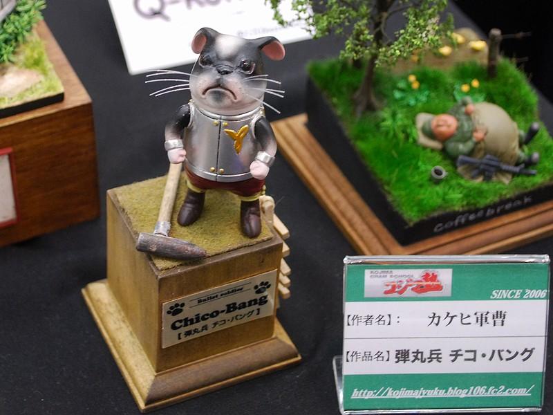 takaishi471.jpg