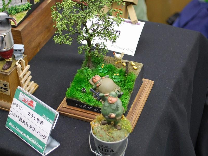 takaishi472.jpg