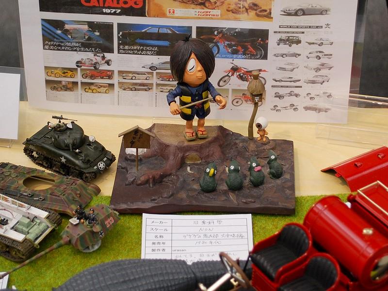 takaishi542.jpg