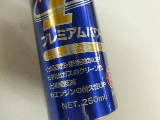 P5092938.jpg