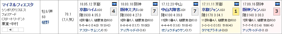 東京JS_01