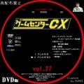 ゲームセンターCX_Sell_27