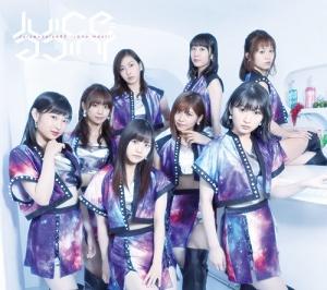 2ndアルバムJuice=Juice#2 -¡Una más!-通常