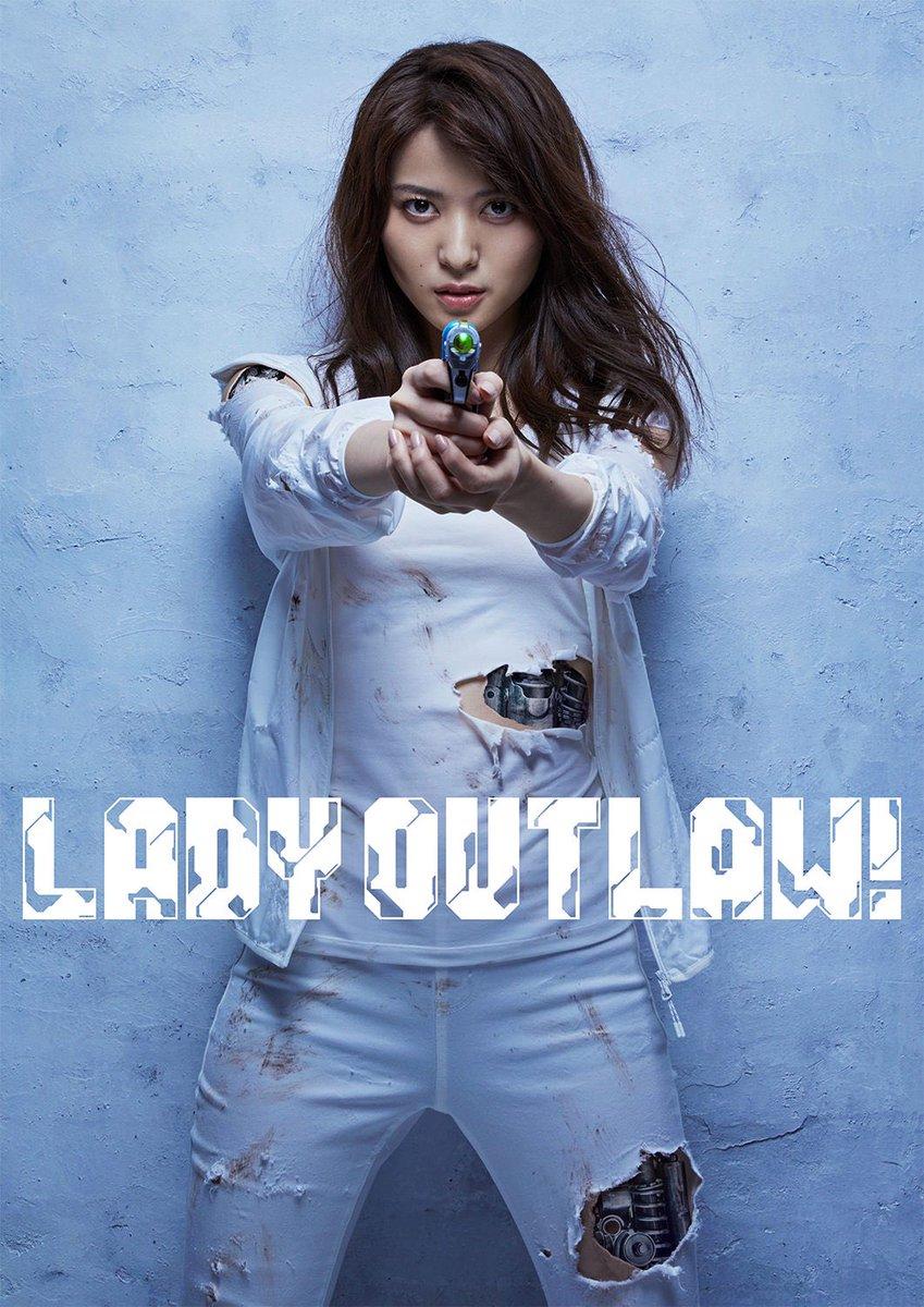 矢島舞美主演舞台「LADY OUT LAW!」