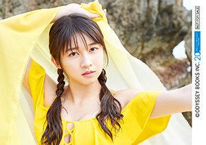 牧野真莉愛写真集「Summer Days」HMVBOOKS online特典