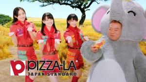 PIZZA-LA2018夏の新商品よくばりクォーター03