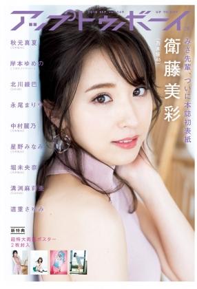 UTB Vol269表紙