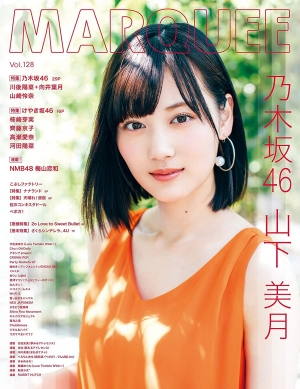 MARQUEE Vol128