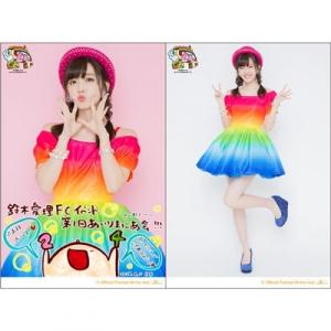 鈴木愛理24歳バースデーA5生写真2枚セット