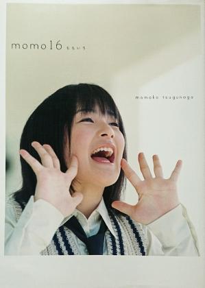 momo16.jpg