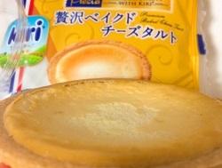 贅沢ベイクドチーズタルトプレシア