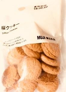 無印良品桜クッキー