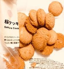 桜クッキー