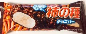柿の種チョコバーアイス