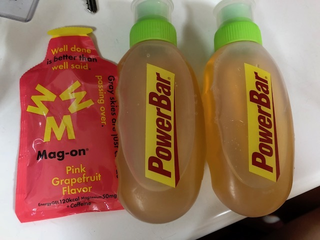 magon_powerbar.jpg