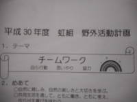 DSCN5484[1]