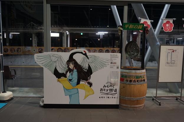 赤湯駅構内