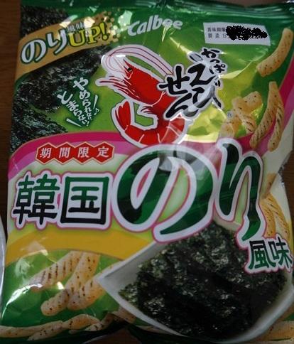 韓国のり味