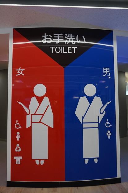 可愛いトイレ表記