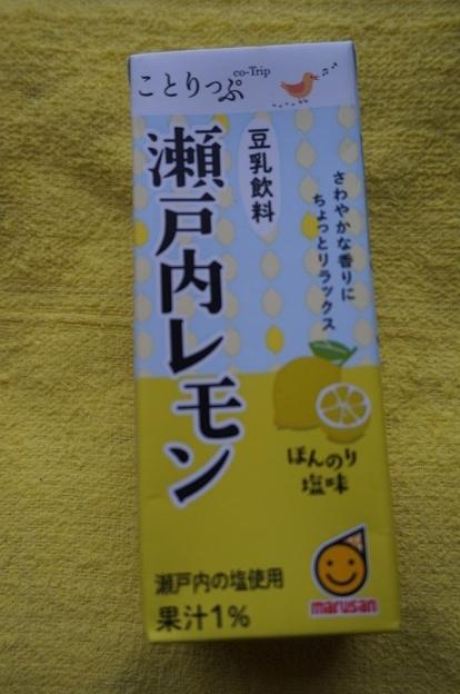 豆乳飲料 瀬戸内レモン