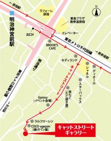 キャットストリートギャラリー地図