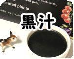 KUROJIRU チャコール活性炭ダイエット効果がスゴイ口コミ