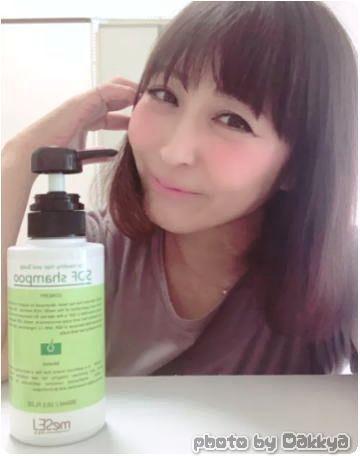 HCR法のために開発されたアミノ酸シャンプー【メセルSDFシャンプー】