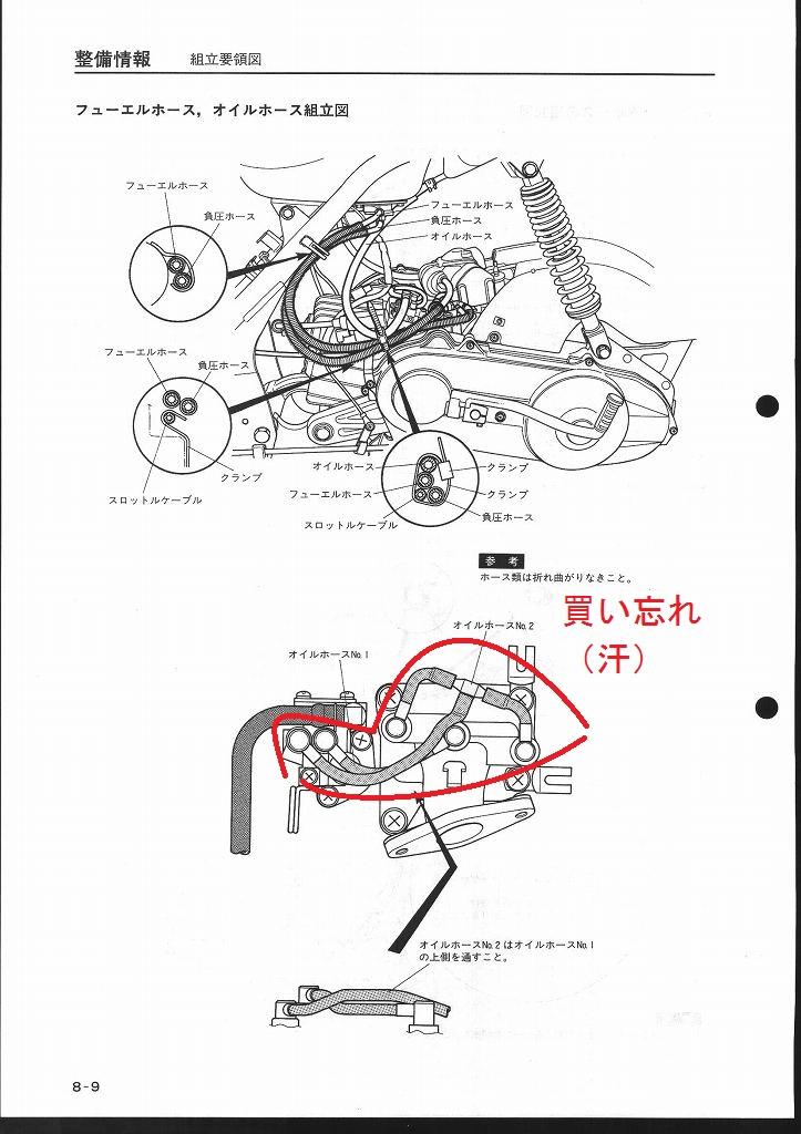 20180721_000_Mollet_Service_Manual20131010221139756.jpg