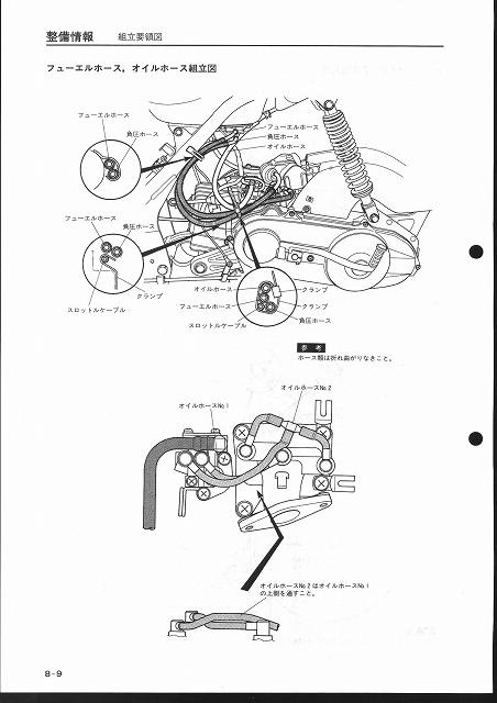 20180805_000_Mollet_Service_Manual_8_9.jpg