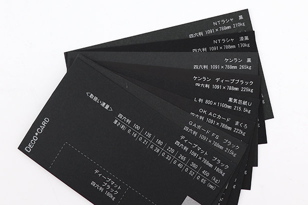 20180607_black_blog_3.jpg