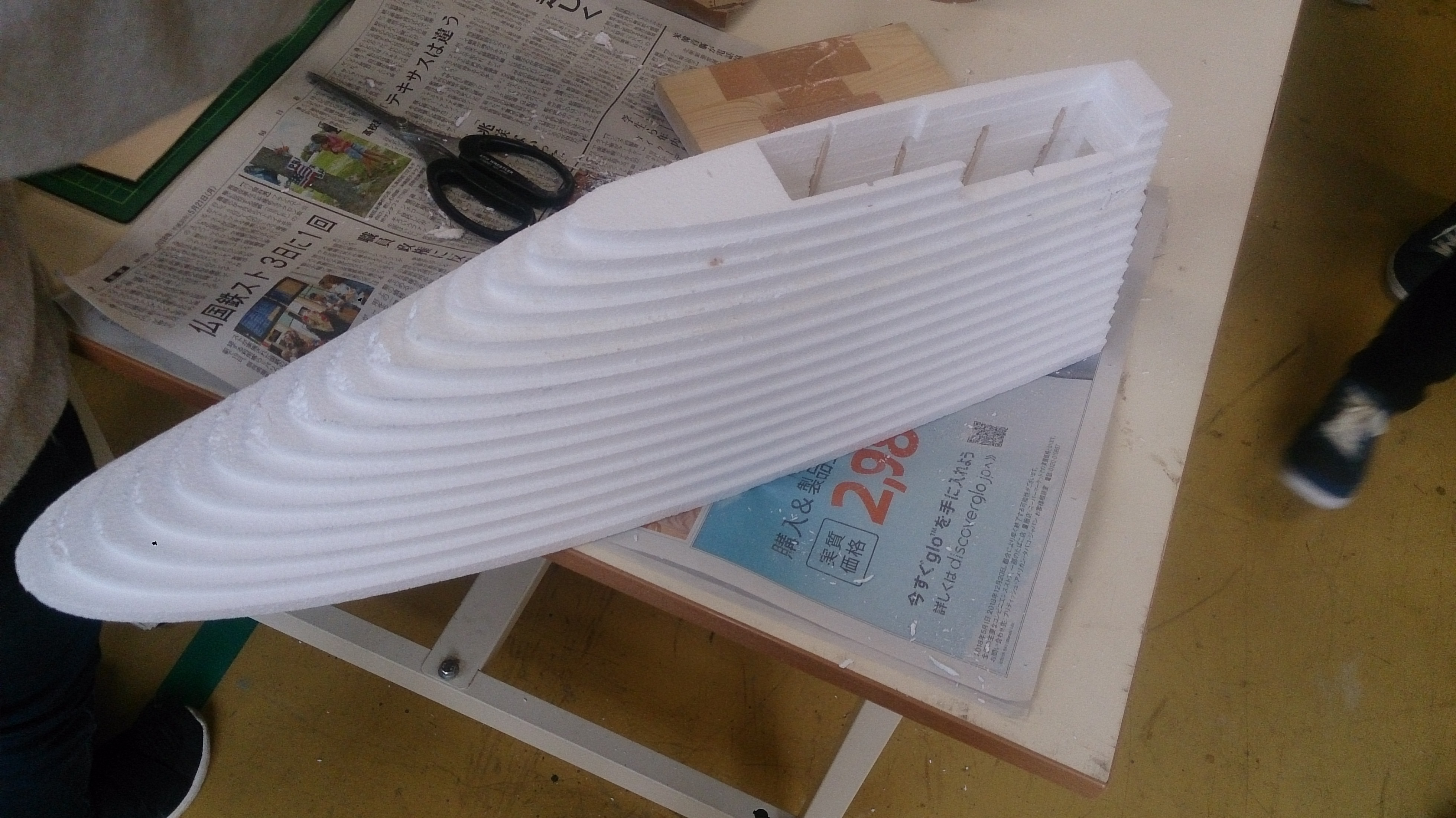 垂直尾翼の土台部品