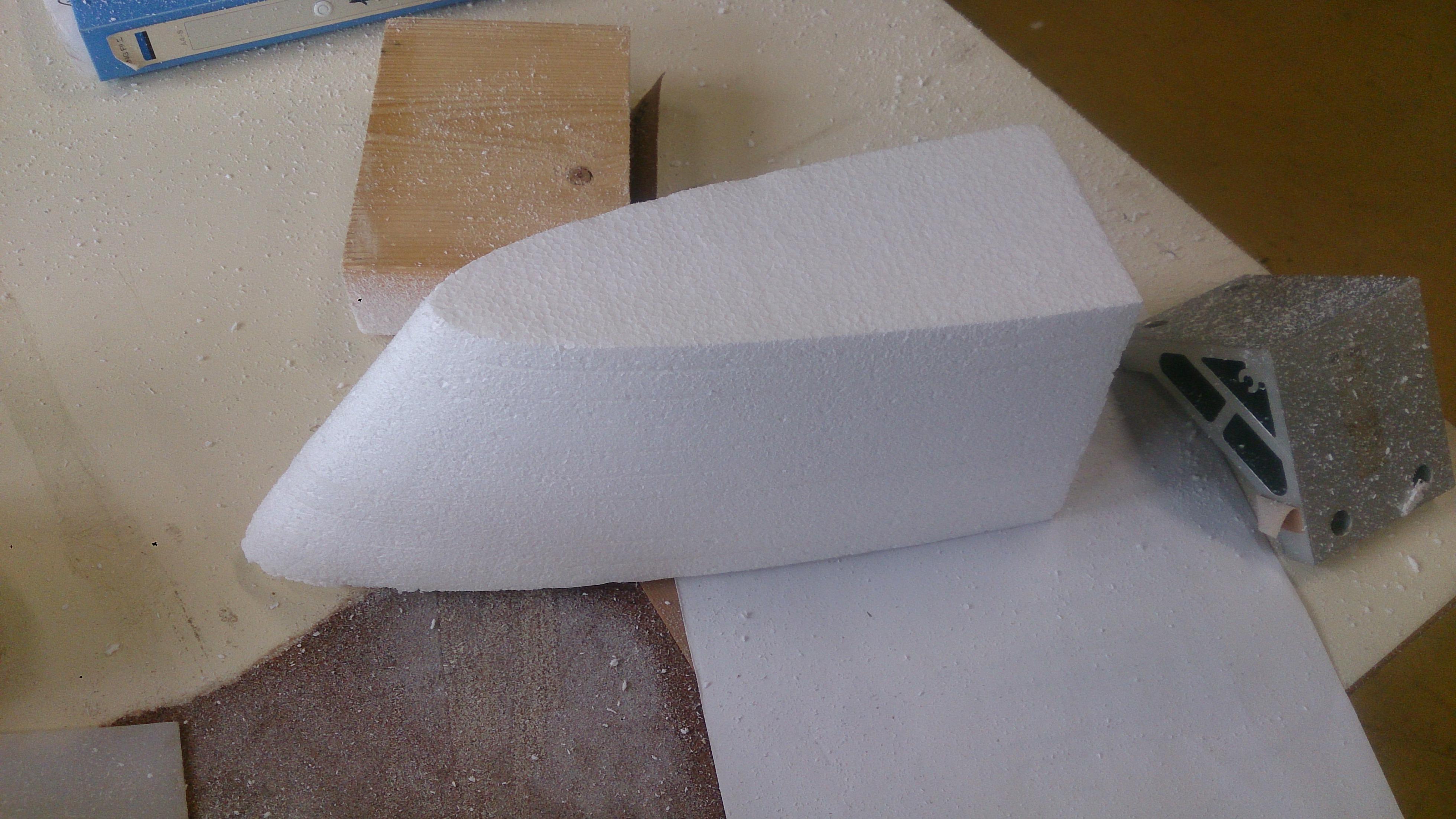 水平尾翼の土台