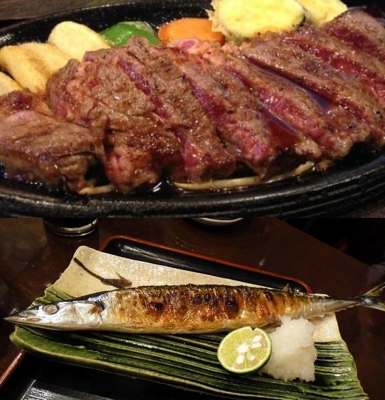 魚<<<<<<<<<<<<肉