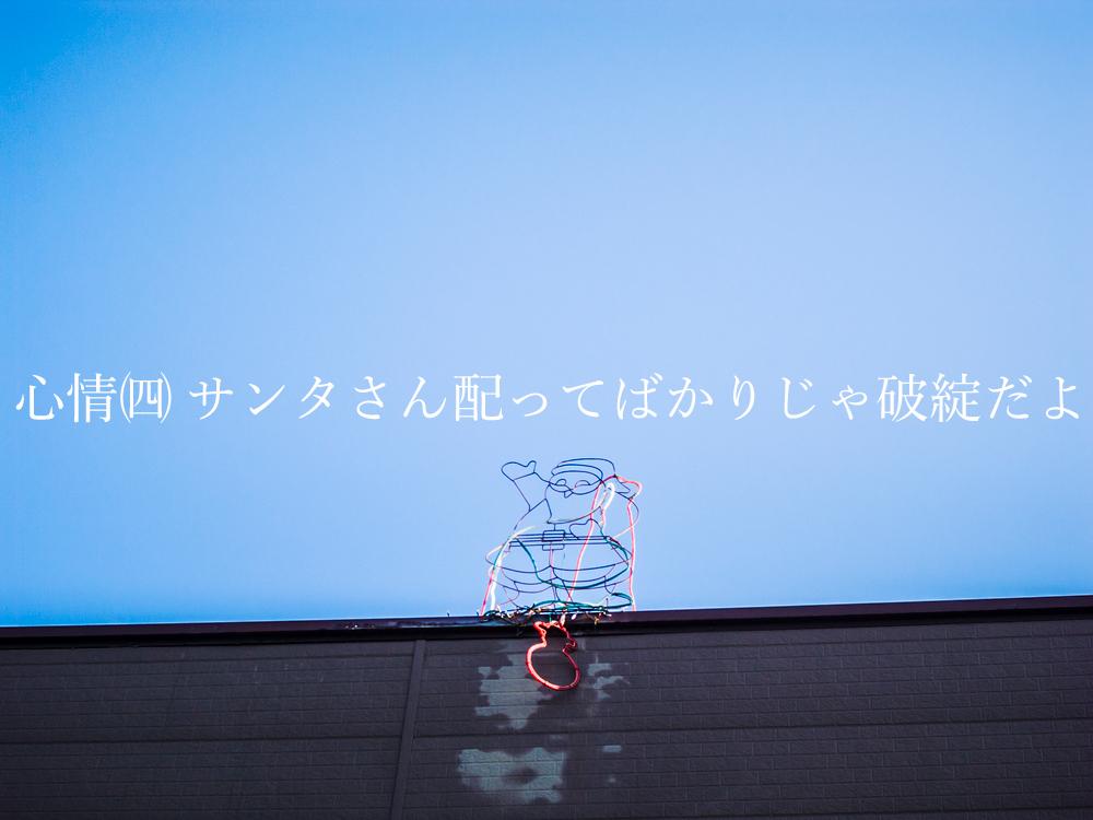 心情予告4