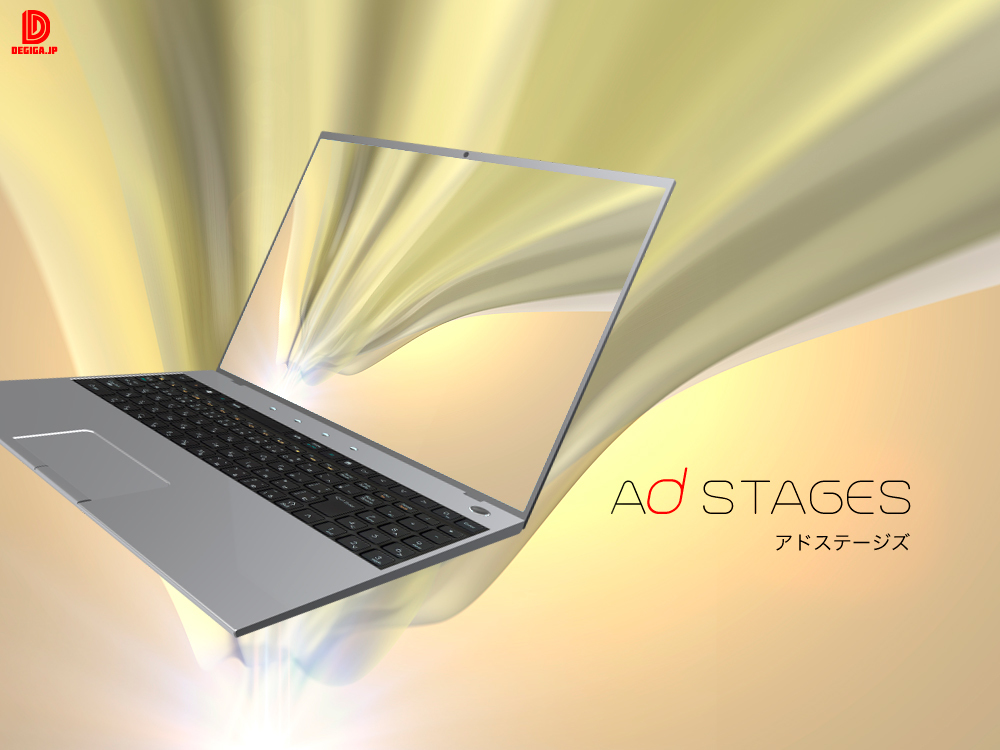 adstages公開