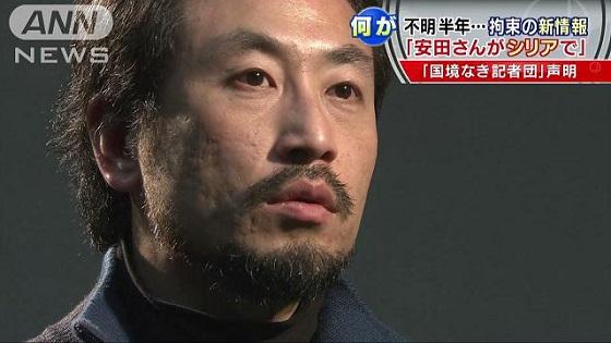 安田純平は拘束されるプロ?!「政府は取材の邪魔するな!でも拘束されたら身代金を払って助けろ」